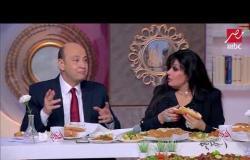 فيفي عبده: صاحبي الأنتيم التلفزيون عشان مش هيخطف جوزي.. وعمرو أديب: هو حد يقدر؟