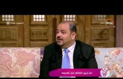 السفيرة عزيزة - م/ محمود يوسف - يتحدث عن علاقة الطعام بدراسته للهندسة وسفره في جميع أنحاء العالم