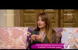 السفيرة عزيزة - أمينة خيري : الطالب بيمضي على إقرار أنه بيجي المدرسة والتابلت مشحون