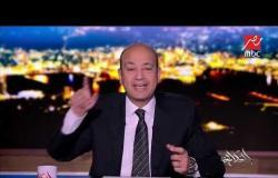 """بعد تحذيرات """"الفاو"""" عن تعرض مصر لهجوم أسراب الجراد.. """"الزراعة"""" ترد: مستعدون تماما"""