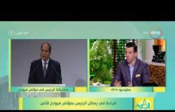 """8 الصبح - العقيد/ حاتم صابر """" العالم يعلم أن دولة قطر من الدول الداعمة للإرهاب """""""
