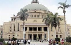 جامعة القاهرة تطلق فاعليات المؤتمر الدولي للتعليم النوعي وبناء الإنسان