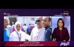 اليوم - وزارة التضامن تفتح باب التقدم لحج الجمعيات الأهلية .. وتوضح شروط التقدم