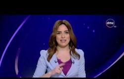 الأخبار - موجز لأهم وآخر الأخبار مع  هبة جلال - الإثنين - 18 - 2 - 2019