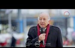 المهندس إبراهيم سمك في استضافة أحمد فايق في حلقة جديدة من برنامج مصر تستطيع الخميس الساعة 7 مساءً