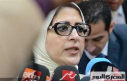 """""""الصحة"""" توافق على إعادة طرح علاج ضغط الدم المرتفع بالأسواق المصرية"""