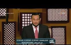 لعلهم يفقهون - الشيخ رمضان عبد المعز عن زوج اتهم زوجته في شرفها: ويل لمن يظلم الناس