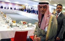 الجبير يفتتح المبنى الجديد للسفارة السعودية في الهند... (بالصور)