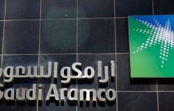 أرامكو السعودية: نعتزم إنتاج 9.8 مليون برميل يوميا من النفط في مارس