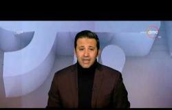 برنامج اليوم - مع الإعلامية سارة حازم وعمرو خليل - حلقة الأربعاء 20 فبراير 2019 ( الحلقة الكاملة )