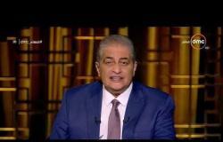 مساء dmc - أسامة كمال: تم تنفيذ حكم الإعدام في حق 9 متهمين باغتيال النائب العام المستشار هشام بركات