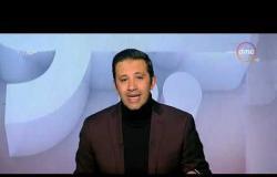 اليوم - أول تعليق لابنة النائب العام السابق الشهيد هشام بركات بعد القصاص من القتلة