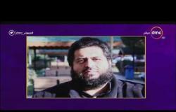 مساء dmc - الإرهابي أحمد المغير يحرض عناصر تنظيم الإخوان على مواصلة رفع السلاح وتنفيذ عمليات إرهابية