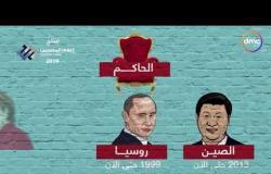ليه مدة الرئاسة تبقى 6 سنين بدل 4؟ وليه في نواب للرئيس؟