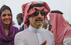 الوليد بن طلال يخرج بفيديو جديد... يوجه فيه كلمات مؤثرة (فيديو)