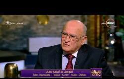 مساء dmc - د. حسين منصور: دون التعاون والاستفادة من مواقف الفوى في الكيانات لن تنجح الهيئة