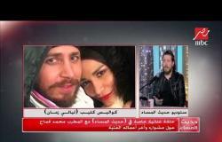 """محمد قماح يكشف اسم متسابقة من Arab Idol  كتبت له 3 أغاني في ألبومه """"ليالي زمان"""""""