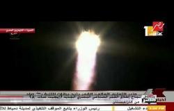 لحظة إطلاق القمر الصناعي المصري الجديد (إيجبت سات A) من كازاخستان