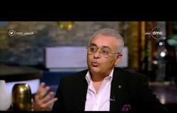 """مساء dmc - كيف تم اختيارك نائب لورد مصري لمقاطعة بريطانية!؟ """" المصري الأول د. ناصر فؤاد يجيب"""