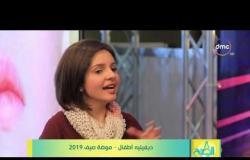 """8 الصبح - لقاء مع أ. حسام فيض الله مدير ديفيليه الاطفال عن """" ملابس الأطفال والموضة """""""