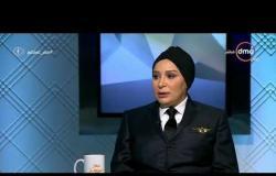 مصر تستطيع - نصيحة كابتن طيار / نهى إبراهيم لكل الشباب اللي نفسهم يبقوا طيارين
