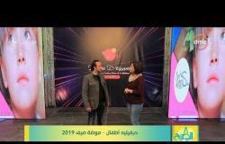 8 الصبح - ايه هي موضة 2019 للكاجوال؟! اعرف من مصمم الأزياء أ. إيهاب حزين