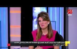 سمو الأميرة دينا مرعد: مصر بلد سياحية رائعة واستمتعت بسحر النيل والحضارة