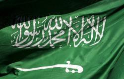 الديوان الملكي السعودي يعلن حالة وفاة في القصر الملكي