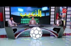 سيد معوض : إذا أصر اتحاد الكرة على قراراته سينسحب الأهلي من كأس مصر