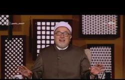 لعلهم يفقهون - الشيخ خالد الجندي: الكلام ده هيفوق ناس كتير اوي قبل فوات الآوان
