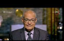 مساء dmc - أشرف العشري | القمة العربية الاوروبية هي اقتراح مصر في المقام الاول |