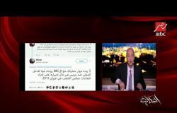 شهادة محمود بدر عن ٣٠ يونيو بحضور البرادعي