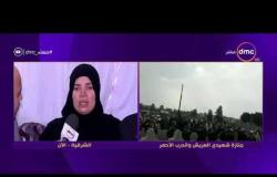مساء dmc - كاميرا البرنامج في منزل شهيدي العريش والدرب الاحمر ابناء قرية حانوت بالشرقية