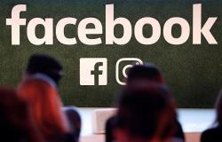 """""""فيسبوك"""" يعاقب """"أنصار الله"""" بسبب إسرائيل"""