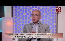 د. محمد ابو الغيط يحذر من خطورة الدهون المشبعة والأملاح الخفية في الأكلات السريعة