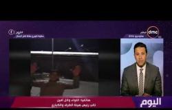 اليوم - اللواء وائل أمين : تم فتح طريق اسكندرية الزراعي بعد خمس ساعات فقط من انهيار كوبري المشاة