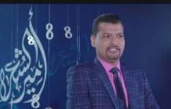 مصري ينافس على لقب «أمير الشعراء» في أبوظبي
