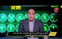 محمد فضل : لدينا 10 استادات بديلة جاهزة لاستضافة كأس أفريقيا 2019