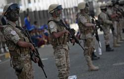 """""""أنصار الله"""": قصف صاروخي لجنود الجيش السعودي وسقوط عشرات القتلى والجرحى"""