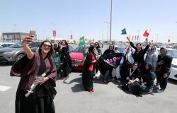مفكرة سعودية تتحدث عن وضع المرأة في عهد الملك سلمان (فيديو)