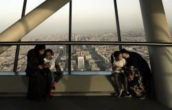 هيئة سعودية تكشف مفاجأة بشأن نساء المملكة