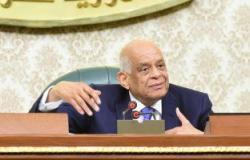 رئيس البرلمان يحيل قرض دعم البيئة المواتية للمشروعات الصغيرة إلى لجنة برلمانية