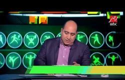 فرجاني ساسي يشارك مع الزمالك أمام المقاولون العرب .. بعد موافقة الاتحاد التونسي