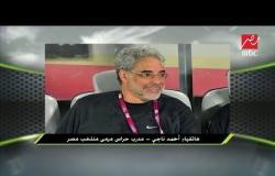 أحمد ناجي : محظوظ بعملي مع كوبر وأجييري