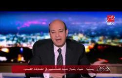 رسمياً.. ضياء رشوان نقيباً للصحفيين في انتخابات التجديد النصفي