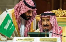 سر دموع الملك سلمان في الحفل الكبير (فيديو)