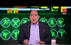 خاص اللعيب: وكلاء يعرضون على الزمالك ضم محمد صادق لاعب الإسماعيلي الصيف المقبل