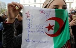 صحيفة بلجيكية: انتصار حركة الشباب في الجزائر