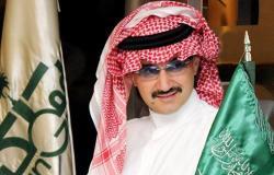 """الوليد بن طلال يفجر مفاجآت بشأن """"محتجزي الريتز""""... أنا ضحية نيران صديقة"""