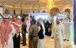 أمير سعودي يعتذر لطالب (فيديو)